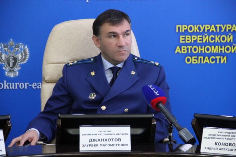 Прокуратура области опротестовала региональную программу оказания медпомощи на 2018 год