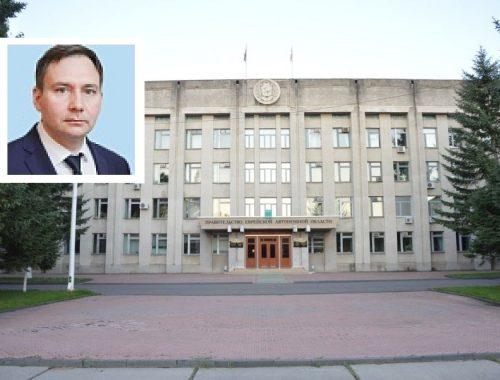 Валерий Жуков возглавил управление здравоохранения ЕАО