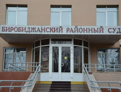 Уснувшего на заседании биробиджанского судью отказались восстанавливать в должности