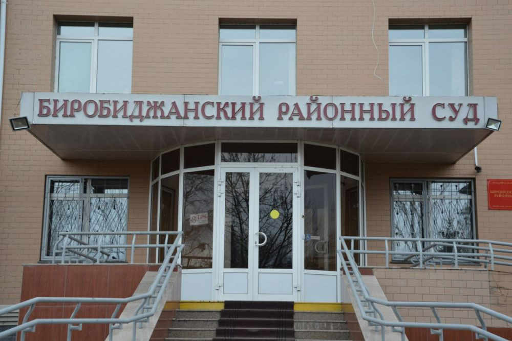 РЖД отсудили у бывшего студента больше 70 тысяч рублей