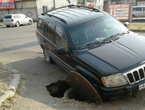 Джип провалился в яму на улице Дзержинского