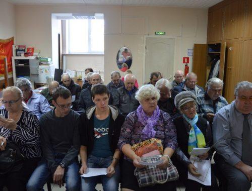 Курс на столетие Октября: коммунисты ЕАО провели партийный пленум