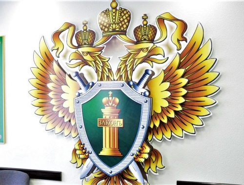 Правительство ЕАО выплатило 42 млн рублей «ДГК» после вмешательства прокуратуры