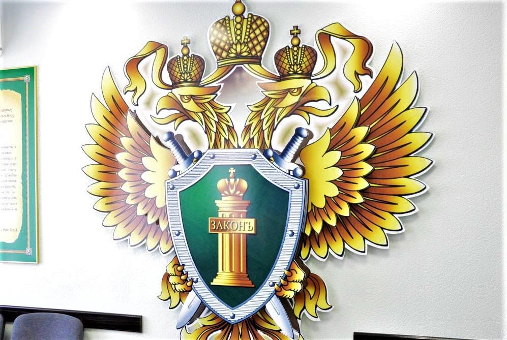 Прокуратура выявила в Биробиджанском психинтернате букет нарушений