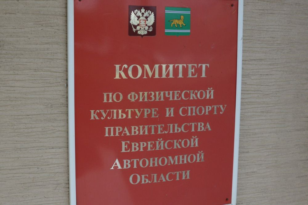 Александр Гарнага официально возглавил облспорткомитет