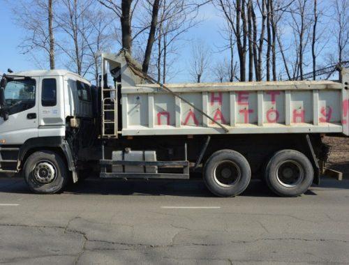 Дальнобойщики планируют провести общероссийскую забастовку 15 декабря