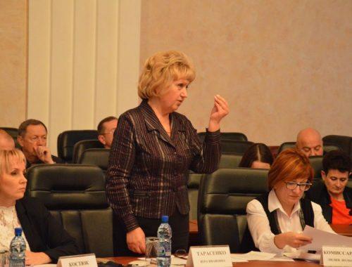 Заксобрание ЕАО досрочно прекратило полномочия депутата Веры Тарасенко