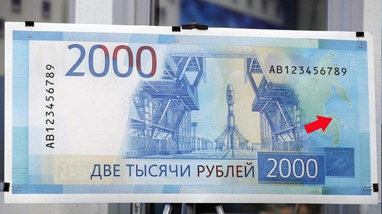 Центробанк призвал жителей Дальнего Востока не покупать новые купюры
