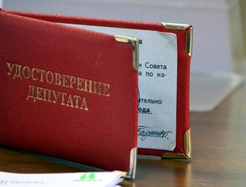 В Октябрьском районе депутат от «Единой России» досрочно сдаст мандат за нарушение антикоррупционного законодательства