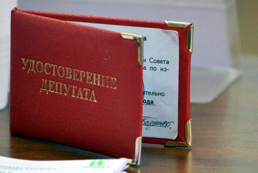 Шесть кандидатов от КПРФ войдут в состав Биробиджанской Думы