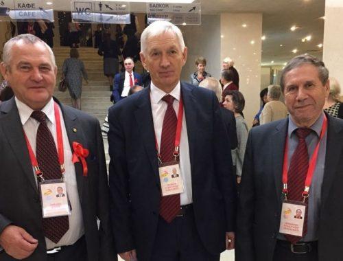 Лидер коммунистов ЕАО принимает участие в 19-ой Международной встрече коммунистических и рабочих партий в Санкт-Петербурге