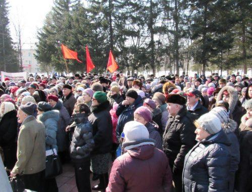 Ужесточить ещё больше законодательство о проведении митингов предлагают единороссы