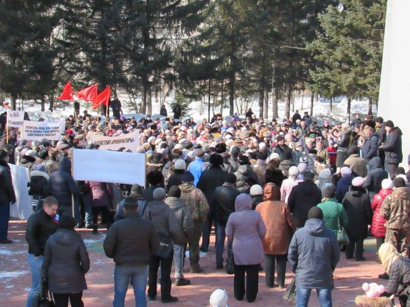 Коммунисты проведут в Биробиджане митинг протеста против ухудшения жизни трудящихся (18+)