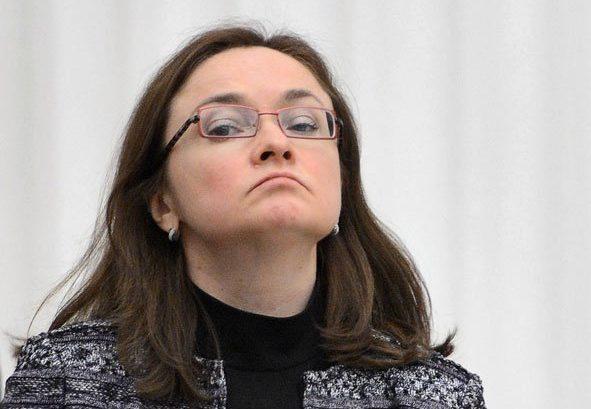 Глава Центробанка заявила, что россиянам кажется, будто цены растут