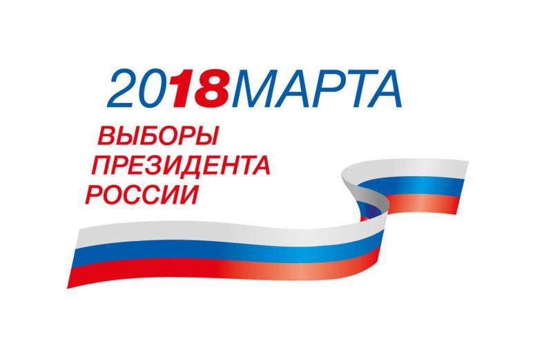 Общественники предложили Центризбиркому ограничить доступ к веб-трансляциям с выборов