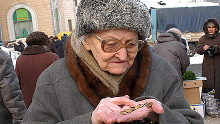 Введения «продуктовых карточек» ждёт половина населения России