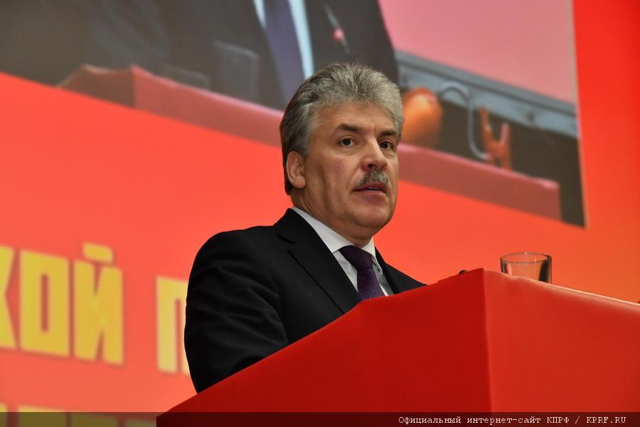 Экс-кандидат в президенты России от КПРФ Павел Грудинин станет депутатом Государственной Думы