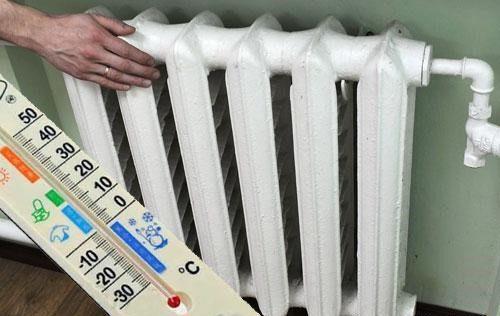 Из-за остановки котла снизилась температура в домах Теплоозерска