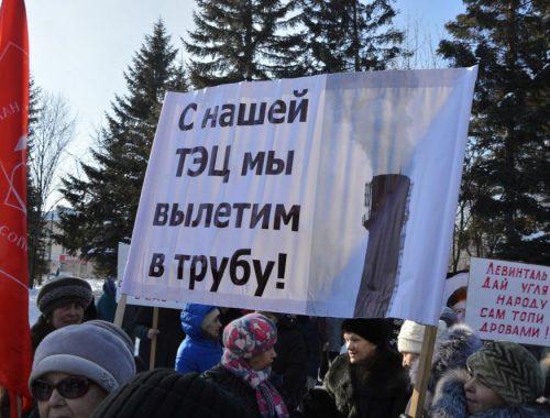 «Виновато население»: ДГК до сих пор не определила источники инвестиций для Биробиджанской ТЭЦ