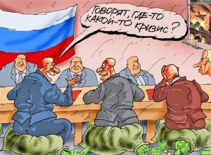 Госдума отклонила законопроект о введении уголовной статьи за незаконное обогащение