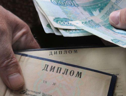 Фиктивные дипломы на знание русского языка раздавала иностранцам частная образовательная фирма в Биробиджане