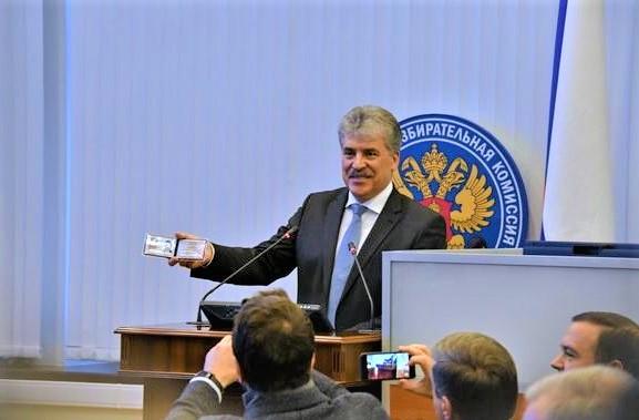 Центризбирком зарегистрировал Павла Грудинина кандидатом в президенты России