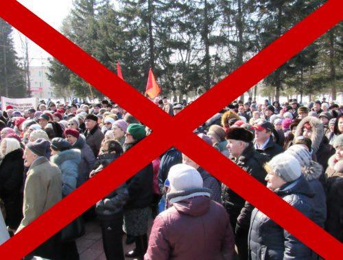 Городские власти отказали коммунистам в проведении предвыборного митинга из-за конкурса скульптур, завершившегося 1,5 месяца назад