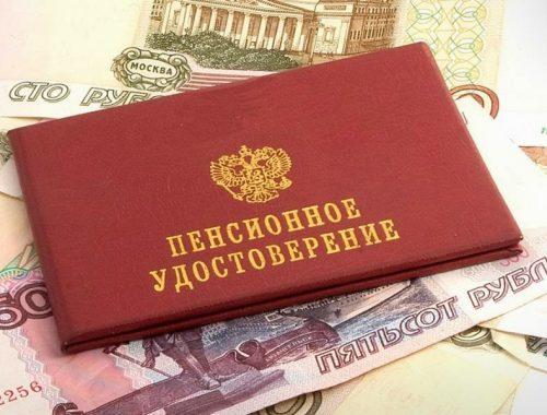 Пенсии участникам Великой Отечественной войны хотят повысить на 9,5 тысяч рублей