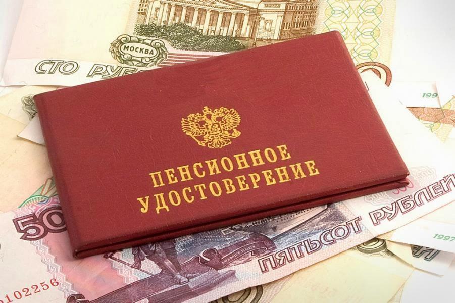 В России хотят увеличить пенсии по старости