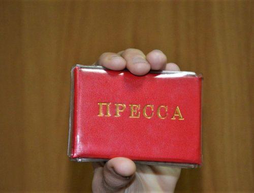 Журналисты сахалинской газеты «Углегорские новости» уволились из-за давления на редакцию