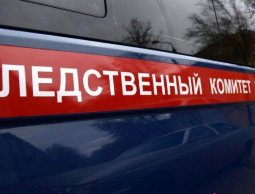 Следственный комитет начал проверку по факту возгорания в многоквартирном доме в Облучье