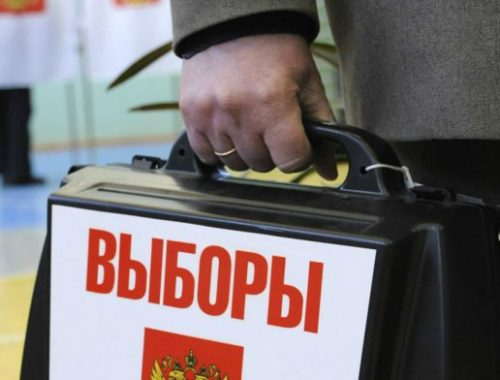 Почти четверть дальневосточников не хотят идти на выборы президента