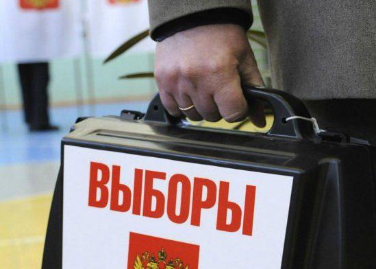 Кандидаты-самовыдвиженцы первыми вступают в избирательную гонку в Биробиджане