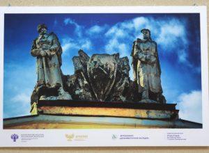В Биробиджане открылась фотовыставка «Дальневосточное наследие»