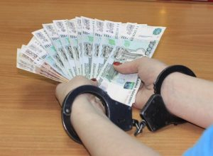 В Биробиджане гражданка КНР задержана при попытке дать взятку