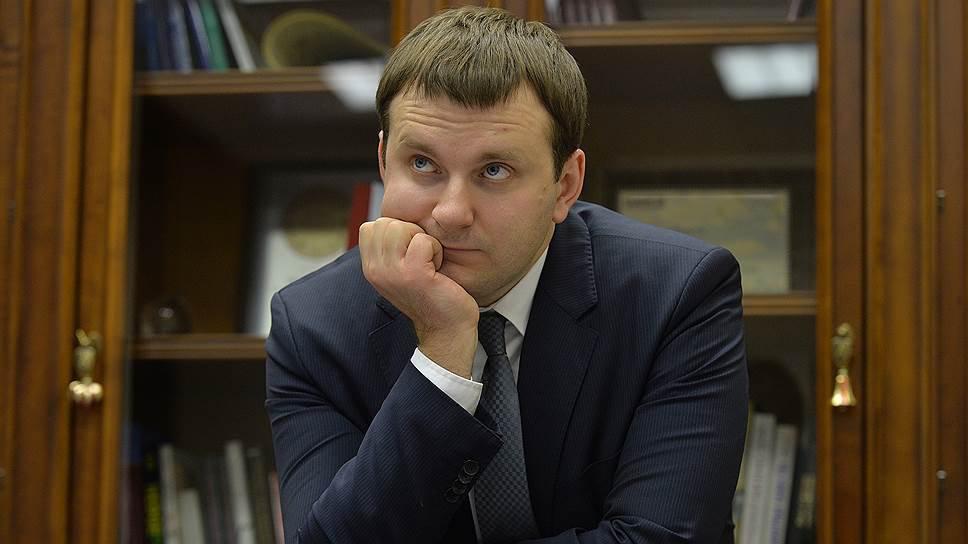 Правительство обвинило плохую погоду в резком замедлении российской экономики