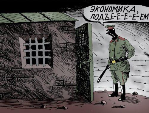 Россия оказалась ниже Танзании в мировом рейтинге экономических свобод
