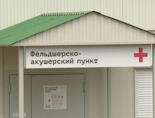 Уволенный фельдшер села Камышовка возвращается на работу