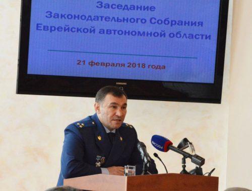 Масштабное производство конопли в ЕАО «кормит» организованные преступные группировки — прокурор автономии