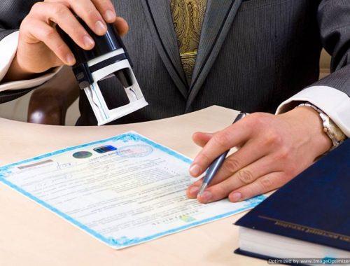 В Биробиджане наказали таджика за фиктивную регистрацию