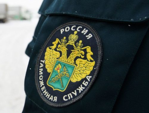 Биробиджанскую таможню оштрафовали на 5 тысяч рублей за незаконно взысканный платёж с китайской фирмы