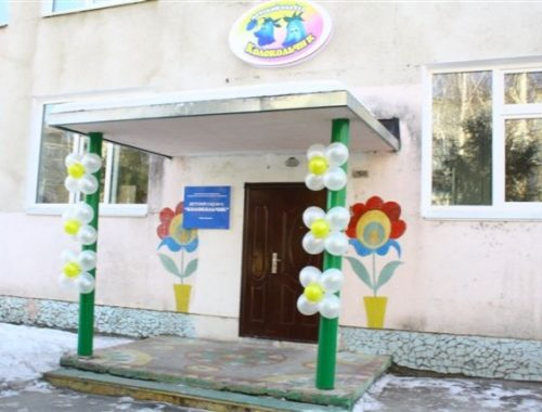 Алексей Куренков пообещал обеспечить детей военных ЕАО местами в детских садах