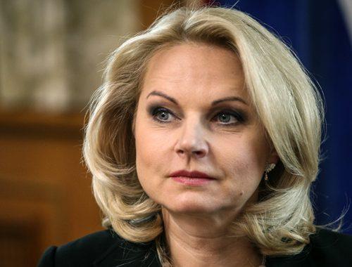 Татьяна Голикова: Россияне не видят смысла в пособиях по безработице