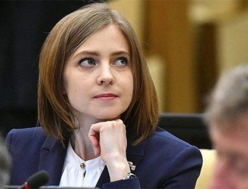 Единороссы устроили Поклонской травлю и бойкот