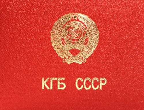 Жители России стали лучше относится к ВЧК и КГБ