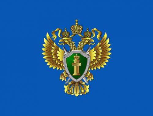 Прокуратура начала проверку по сообщению интернет-газеты «Набат» о нарушениях прав жителей п. Николаевка