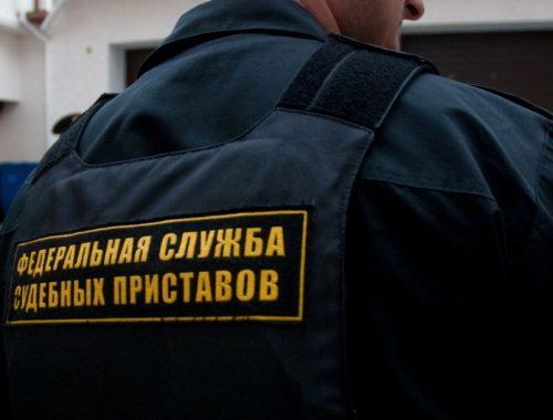 Долги россиян, переданные для принудительного взыскания приставам, в I полугодии превысили 2,3 трлн рублей
