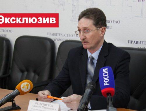 «Набату» стали известны подробности по уголовному делу Алексея Феоктистова