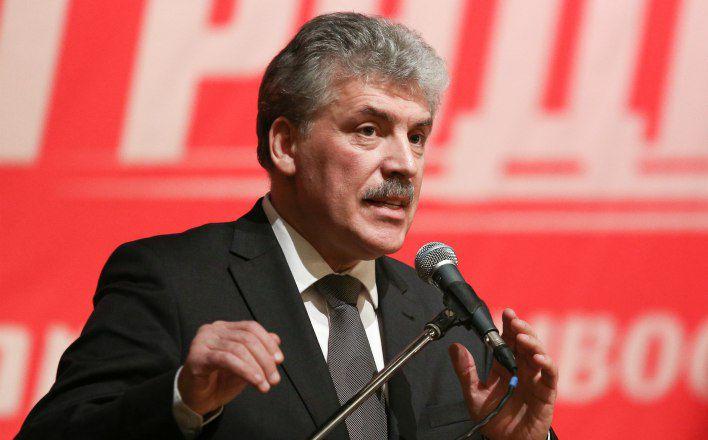 Павел Грудинин: не удивлюсь, если завтра у меня найдут Янтарную комнату