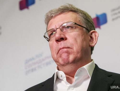 Масштабы воровства из бюджета РФ озвучил Кудрин